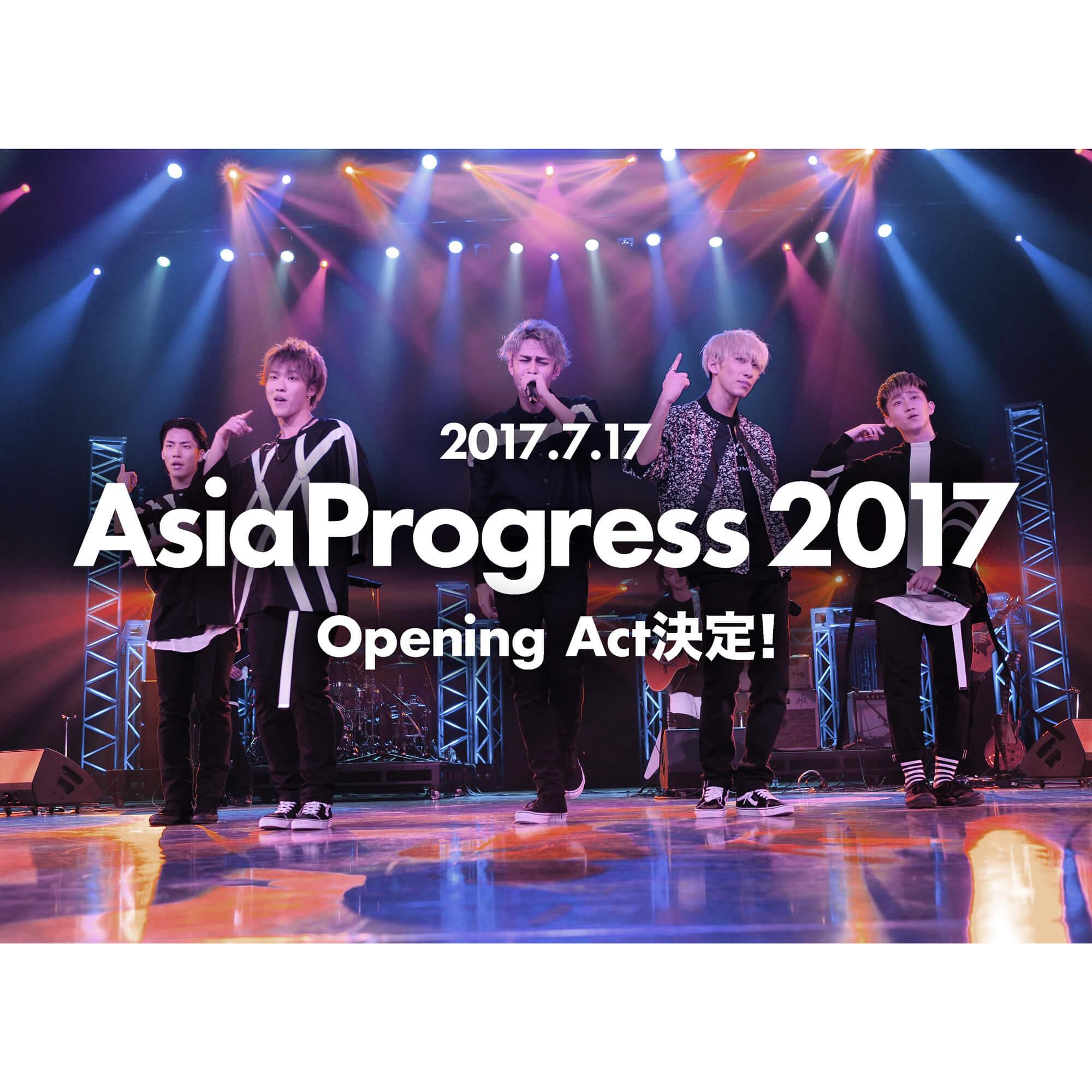 「AsiaProgress 2017」出演決定!