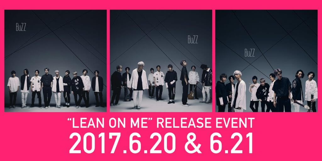 「LEAN ON ME」リリースイベント