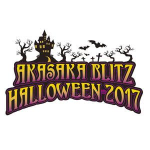 akasaka-blitz-halloween-eyecatch